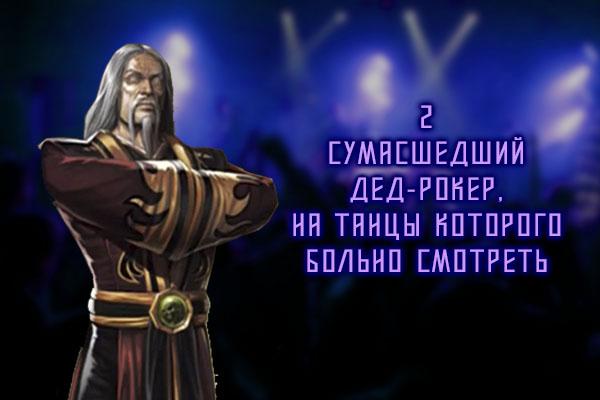 типы людей на рок-концертах